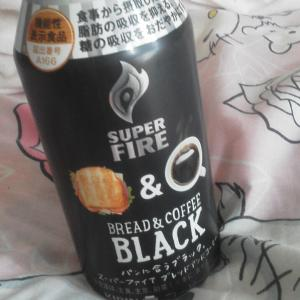 『SUPER FIRE BREAD & COFFEE BLACK』