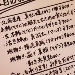 12月14日「本日のおすすめ」