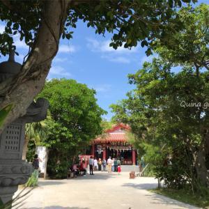 アラフォー女 初めての一人旅で沖縄へ-小心者の初心メモ