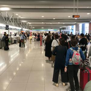 【沖縄一人旅1日目】午後便で出発-ただ移動しただけの日