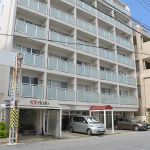 コンドミニオマキシ宿泊レポート-バストイレがセパレートのホテル