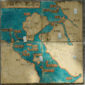 前島の塩田跡を探して-古地図を頼りに那覇散策その2【沖縄一人旅2日目】