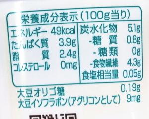 豆乳ヨーグルトは豆腐の味