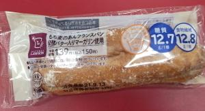 糖質オフのパンって