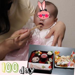 【生後3ヶ月】お食い初め ~使えない旦那~