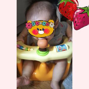 【生後7ヶ月】バスチェアの使い方