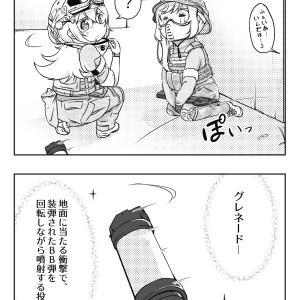 ヤマメは今日もサバゲ日和 ops.93