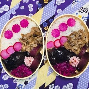 『紫』がテーマカラーのお弁当