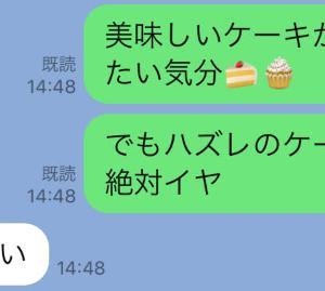 昨日の『美活・健活』〜備忘録