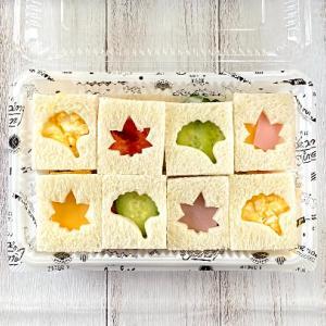 秋のサンドイッチ弁当☆ニャンズLOVE♡