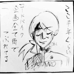 大阪ライド、まさかの台風直撃?