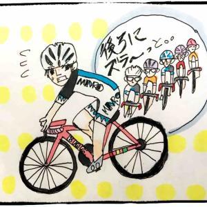 自転車レースあるある まとめ。