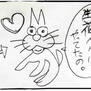 【雑な漫画シリーズ】私とママの話。