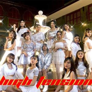 MNL48 『 ハイテンション(タガログ語バージョン)』 ミュージックビデオ 公開