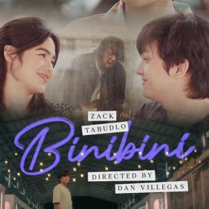 フィリピン 最新ヒット曲 2021年 5月(1) ザック・タブドロ