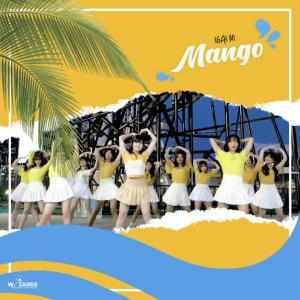 MNL48 『 意外にマンゴー(タガログ語バージョン)』 ミュージックビデオ 公開