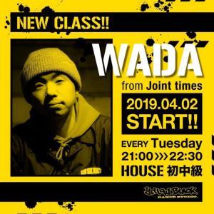踊る男子 joint times