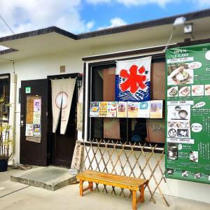【沖縄スイーツ・観光(港川)】可愛い建物いっぱい!元外国の居住区!インスタ映え間違いなし!「和カフェ和花」さんのちーどらで和スイーツを