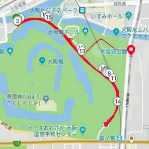 大阪城アイス最中ラン