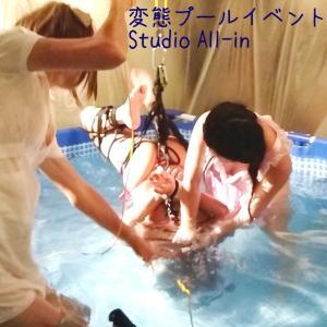 報告★変態プールイベント2