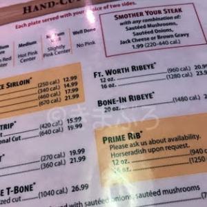 出張時には必ず探す安価なステーキチェーン店、Texas Roadhouse