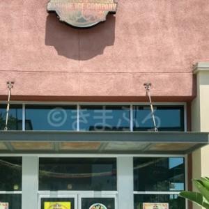 Aloha Pizzaというレストランに行ってみたけど・・・