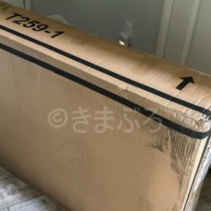 届いた荷物と異物混入事件