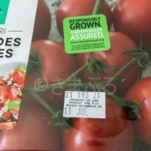 コスコのトマトが美味しい