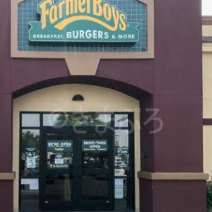 https://kimablo.blogspot.com/2020/09/in-n-outhabit-burger2farmer-boys.html