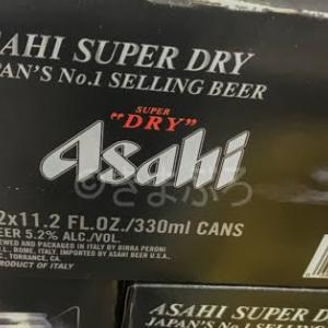 アサヒビールの陰謀