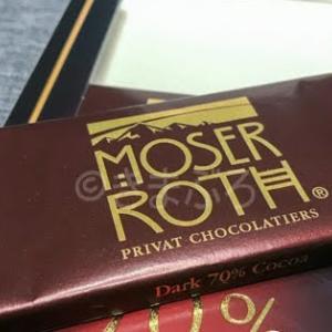 Aldiで買ったチョコレート