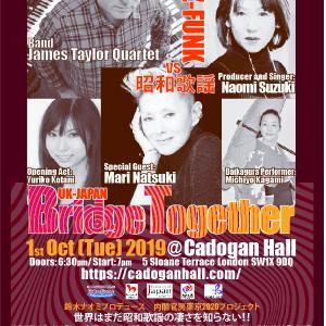 夏木マリさんスペシャルゲストのUK/JAPAN Bridge Togetherコンサートの協賛します!