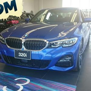 【試乗】新型3シリーズ(ガソリン&ディーゼルモデル):BMW(エクステリア編)