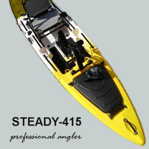 アンパラ ステディー415プロフェッショナル