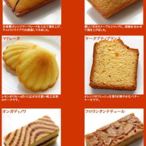 さすが神戸と言いたくなる美味しさ!鉄板スイーツのガトーデギュスタシオン