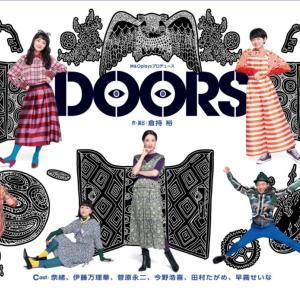 舞台 『DOORS』