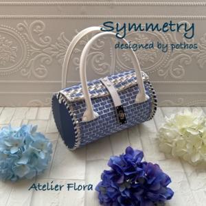 [ご案内]コロンとまあるい可愛いバッグ Symmetry & 7月レッスン開催日更新