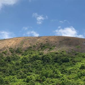 福の島の自然~浄土平