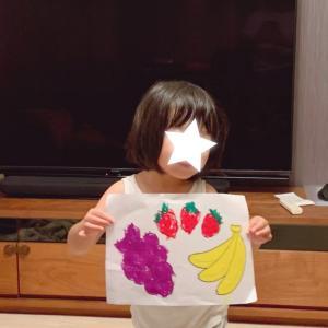 食物負荷試験&3歳児健診