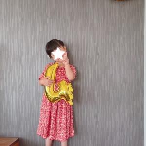 4歳♡誕生日