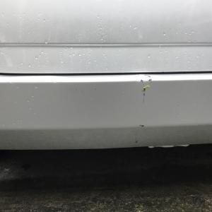 潰れたバンパーの最安修理方法 昭栄バージョン