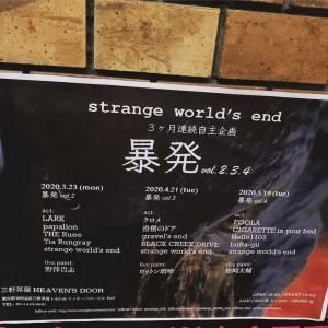 4月21日(火)自主企画『暴発』vol.3 開催中止のお知らせ。