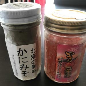 函館のお土産