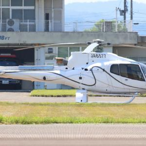 福井空港へユーロコプター