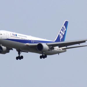 ANAのB763WL付きの小松運航がスタート!