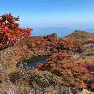 紅葉の九重連山へ