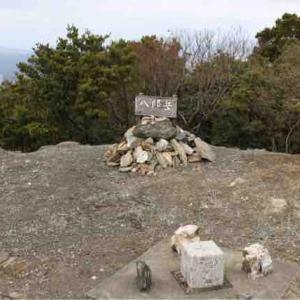戸町岳から八郎岳まで行きました