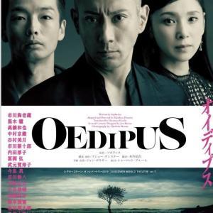 シアターコクーンで『オイディプス』を見ました。
