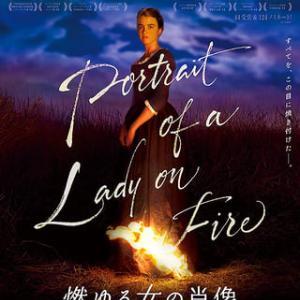映画『燃ゆる女の肖像』を見ました