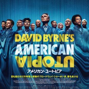 映画『アメリカン・ユートピア』を見ました。